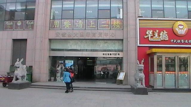 南京环标企业管理咨询有限公司