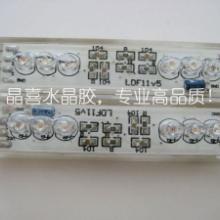 供应led灯条胶,led模组胶,led户外广告灯条胶,柔性灯条胶图片