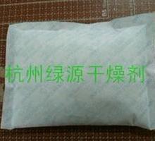 供应精细化学品防潮除臭剂