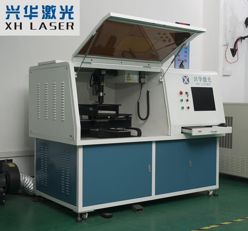 供应高精密激光切割机 不锈钢工艺品精密切割加工价格