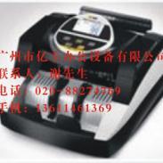 百佳点钞机广州点钞机维修图片