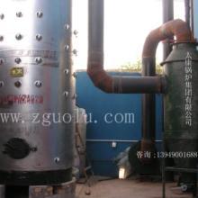 供应燃煤蒸汽环保锅炉