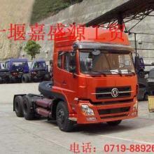 供应/东风商用车/DFL4251A12型半挂牵引车/半挂车/牵引车