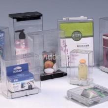 供应射频防盗保护盒电池防盗盒/%EAS超市防盗保护盒带线圈报警功能批发