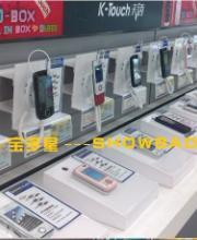 http://file.youboy.com/a/90/29/15/9/12102959.jpg