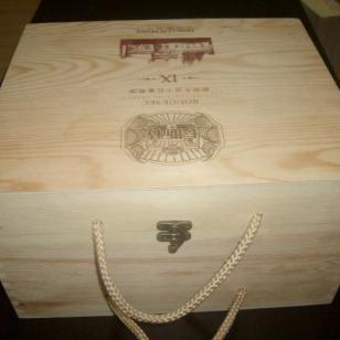 酒盒161图片