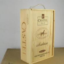 供应山东木制白酒酒盒批发厂家价格