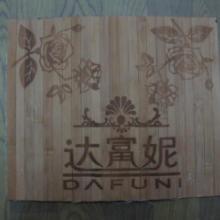 供应昆山木制品专业刻字,个性工艺品
