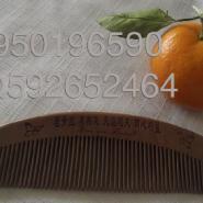 桃木梳激光雕刻制作图片