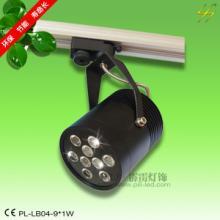 环保安全LED轨道灯,大功率LED轨道灯