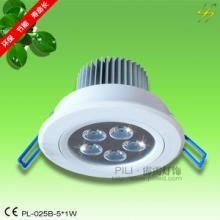 LED天花灯配件/LED外壳配件/LED