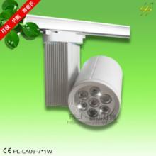 供应LED轨道灯外壳配件/LED蜡烛灯外壳