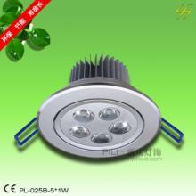 新型霹雳品牌LED天花灯/LED外壳