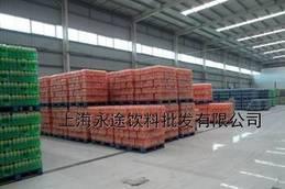 上海永途饮料批发有限公司