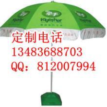 鄂尔多斯太阳伞、鄂尔多斯广告太阳伞、鄂尔多斯遮阳伞