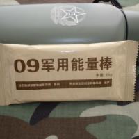 供应09军用能量棒预定中