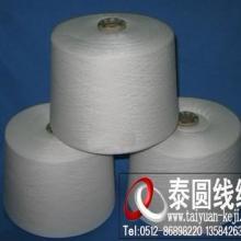 供应棉纱棉线