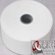 棉纸电缆绵纸带工业用纸宁波棉纸价格