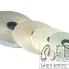 供应聚酯薄膜带PET聚酯带价格绝缘材料