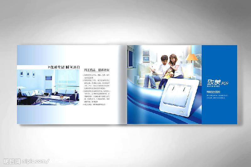 宣传彩页图片 宣传彩页样板图 公司画册宣传彩页-吉
