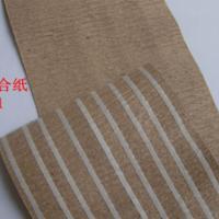 供应钢带包装纸-皱纹夹丝复合纸