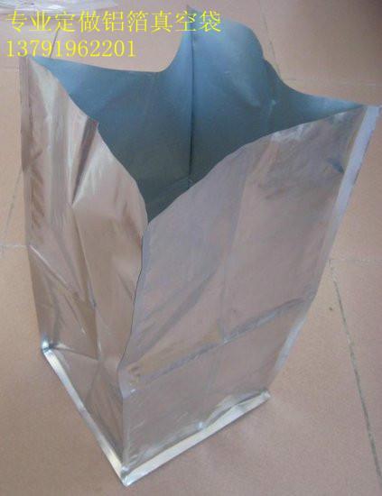 供应隔热保温编织布镀铝膜