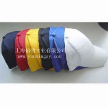 供应棒球帽工作服遮阳帽