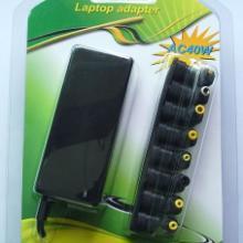 供应本本通用电源适配器可调电压