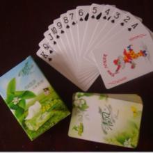 供应浙江广告扑克牌订做浙江广告扑克牌