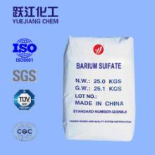 供应用于无机颜料的化工原料产品