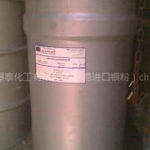 供应用于的奥地利 Benda-Lutz 2091铝银粉