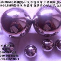 供应不锈钢珠/不锈钢珠批发商/不锈钢珠价格/深圳不锈钢珠质量哪家好
