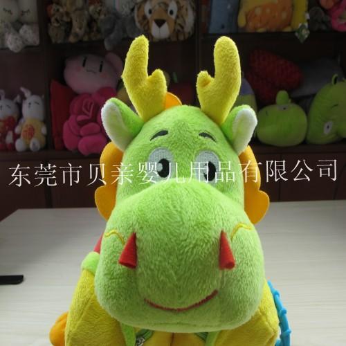 产品名称:可爱小龙玩具+婴儿被子产品尺寸
