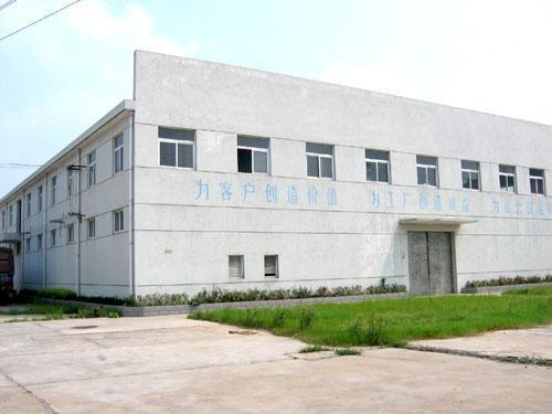 沧州翔越管件制造有限公司