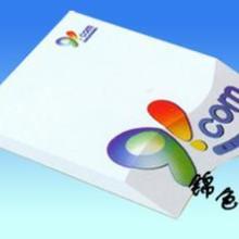 供应订做便签本便利贴厂家印刷办公用品
