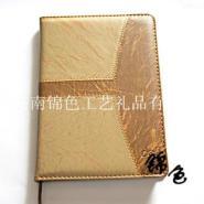 银川皮面笔记本记事本厂家定做图片