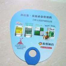 供应南昌订做广告扇,塑料广告扇,广告扇定制,广告塑料扇厂家批发