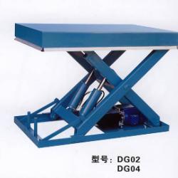 供應廣東固定升降平台/固定裝卸升降台