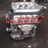 供应奥迪A8L纵梁拆车配件,奥迪A8L汽车配件
