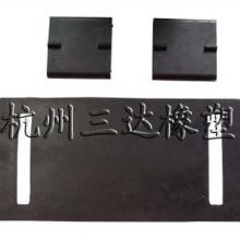 供应橡胶减震条电机减震条防震垫批发