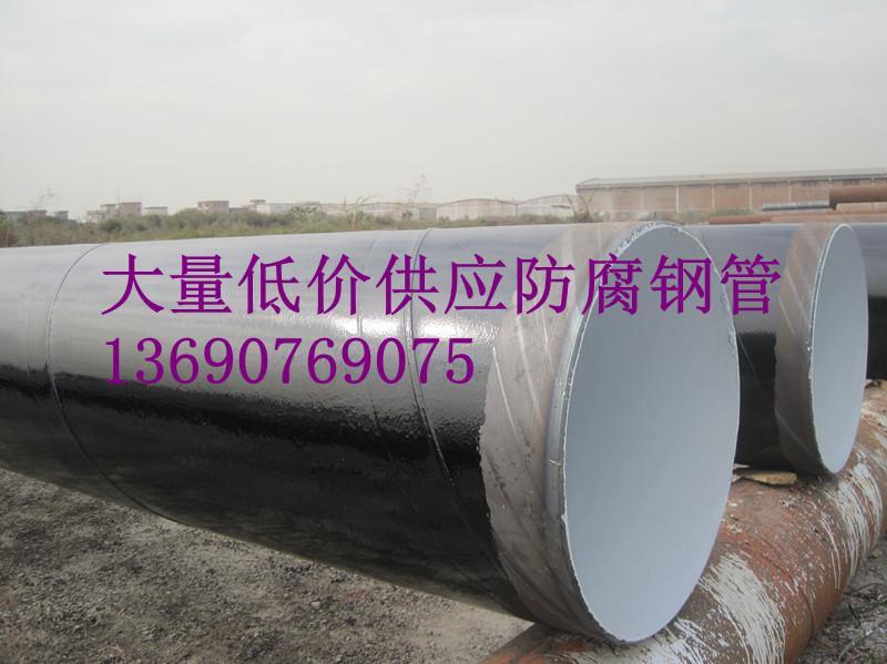 广东螺旋管