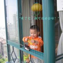 供应台州隐形防护栏儿童隐形防护网批发