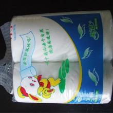 供应卫生纸袋厂家/订做彩印袋卫生纸袋