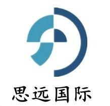 供应黄埔/南沙/深圳-杂货特报