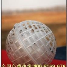 供应山西悬浮球填料专业厂家
