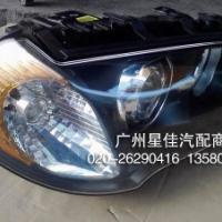 供应宝马X3大灯总成供应商,宝马拆车件零售价格,宝马配件厂家
