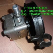 供应富豪S80助力泵沃尔沃配件供应,湛隆汽配城,拆车件供应商,批发商批发