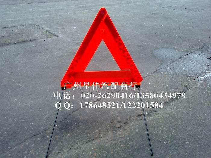 奔驰204警示牌奔驰C级配件销售
