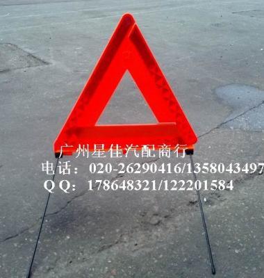 奔驰C级配件图片/奔驰C级配件样板图 (1)