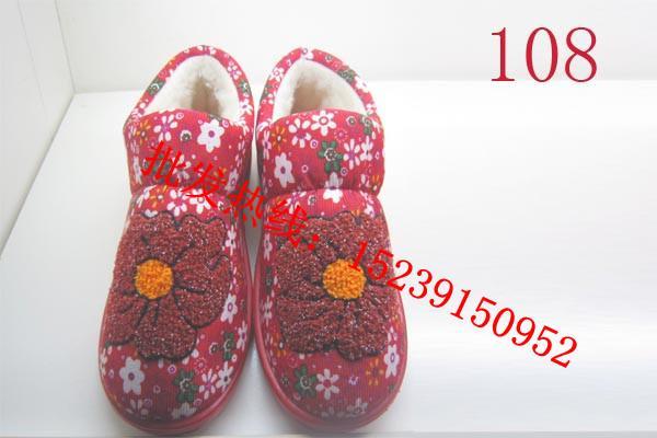 ...棉鞋样板图 二棉鞋二棉鞋厂家二棉鞋批发代理 焦作路芳鞋业